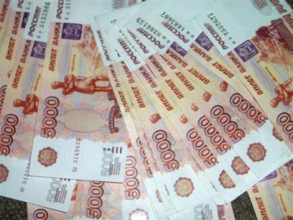Деньги в кредит ярославль оплатить кредит русский стандарт картой сбербанка