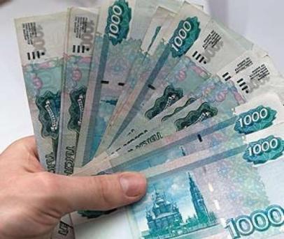 Деньги в долг в ярославле по паспорту